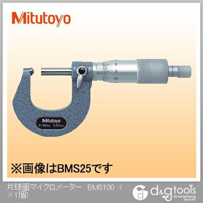 ミツトヨ 片球面マイクロメーター(115-118) (BMS-100) マイクロメーター マイクロ マイクロメータ