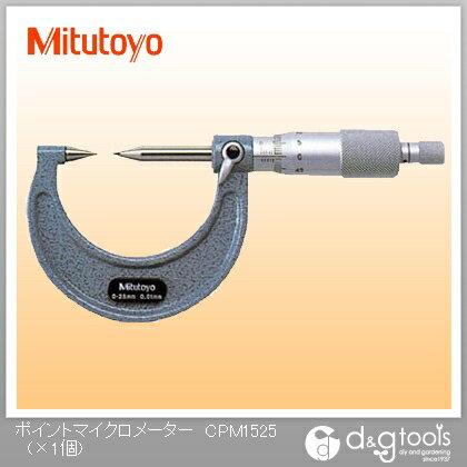 ミツトヨ ポイントマイクロメーター(112-153)   CPM15-25