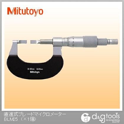 ミツトヨ 直進式ブレードマイクロメーター(122-101)   BLM-25