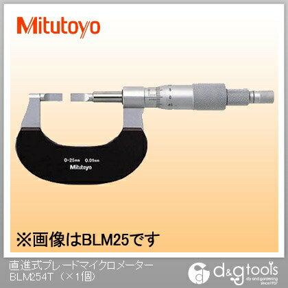 ミツトヨ 直進式ブレードマイクロメーター(122-111)   BLM-25/0.4T