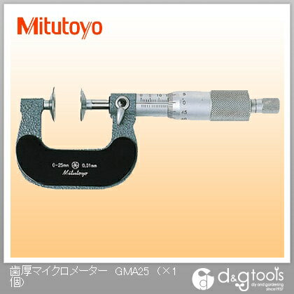 ミツトヨ 歯厚マイクロメーター(123-101)   GMA-25