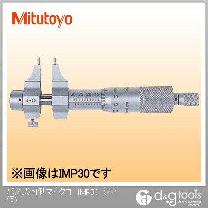ミツトヨ パス式内側マイクロメーター(145-186)   IMP-50