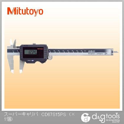 ミツトヨ スーパーキャリパ デジタルノギス(500-774) (CD67-S15PS) ノギス