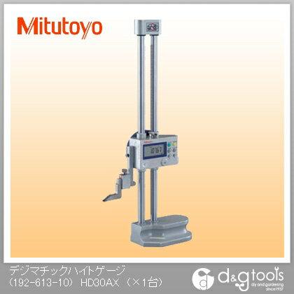 ミツトヨ デジマチックハイトゲージ(192-613-10)   HD-30AX