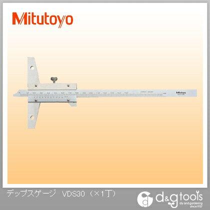 ミツトヨ デップスゲージ(527-203) (VDS30) ノギス