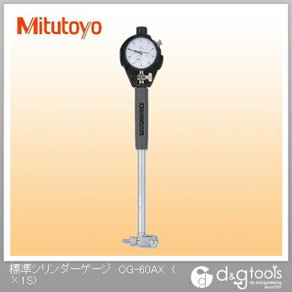 ミツトヨ 標準シリンダーゲージ(511-702) (CG-60AX) マイクロメーター マイクロ マイクロメータ