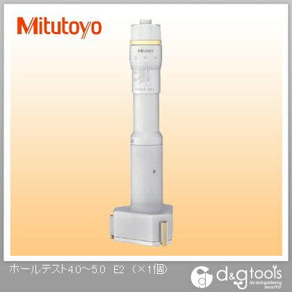 ミツトヨ ホールテスト4.0~5.0(368-004)   E2