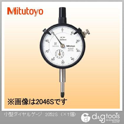 ミツトヨ 小型ダイヤルゲージ (2052S) マイクロメーター マイクロ マイクロメータ