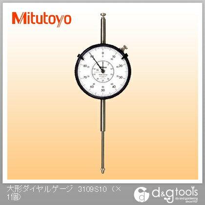 ミツトヨ 大形ダイヤルゲージ (3109S-10) マイクロメーター マイクロ マイクロメータ