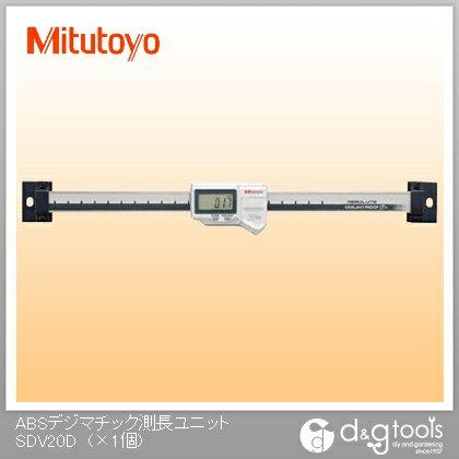 ミツトヨ ABSデジマチック測長ユニット(572-302-10)   SDV-20D