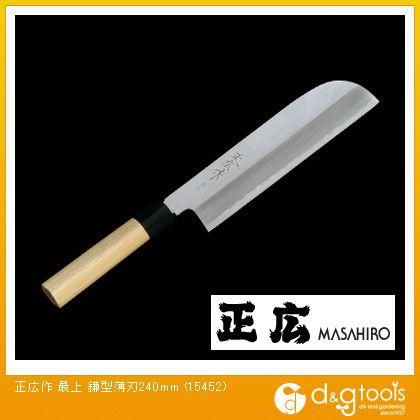 正広 包丁 最上 鎌型薄刃 (15452)  調理用