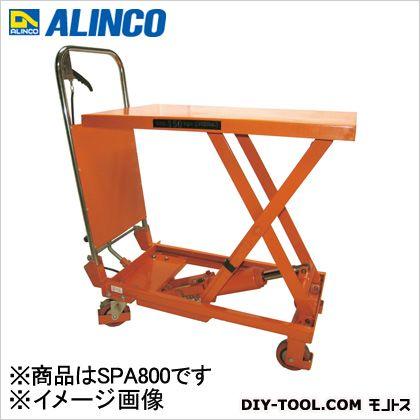アルインコ テーブルリフト (SPA-800)