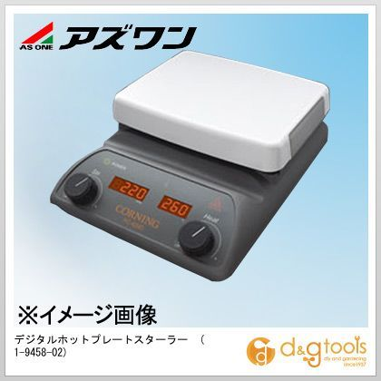 アズワン デジタルホットプレートスターラー (1-9458-02)