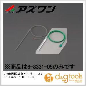 アズワン フッ素樹脂成型センサー φ7×100mm (6-8331-05)