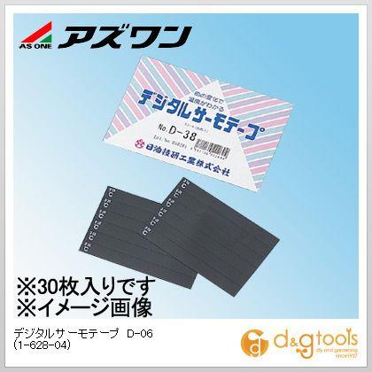 アズワン デジタルサーモテープ D-06 (1-628-04)