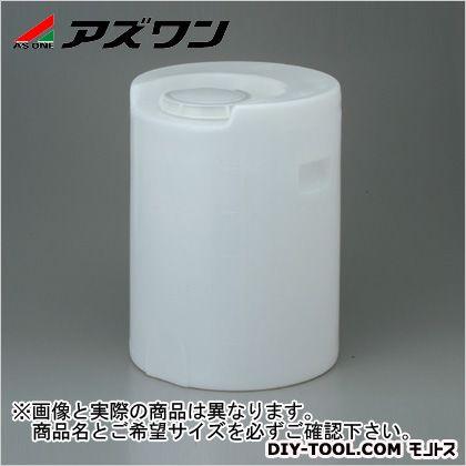 アズワン ドラム密閉円筒型大型容器 100L (5-274-02) 1個