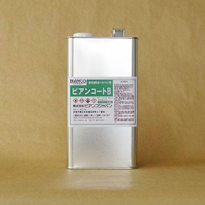 ビアンコ ビアンコートB/NS-2 (BC-101b+NS2)