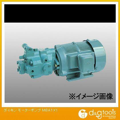 ダイキン モーターポンプ    M8A1X1
