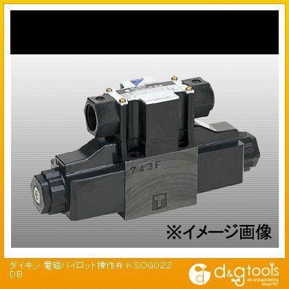 ダイキン 電磁パイロット操作弁 (KSOG022DB)