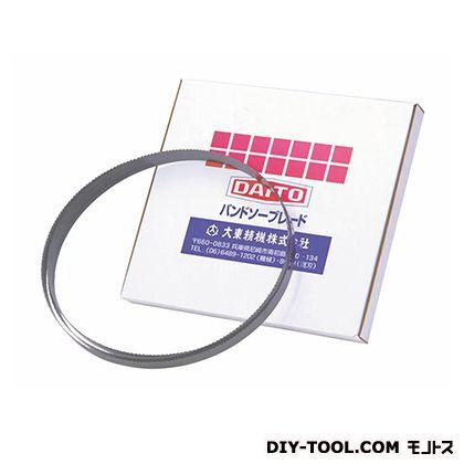 大東精機 バンドソーブレード(鋸刃) (DX9300X54(50)X1.6X2/3)