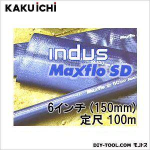 カクイチ 送水ホース インダスマックスフローSD  6インチ(150mm) 100m