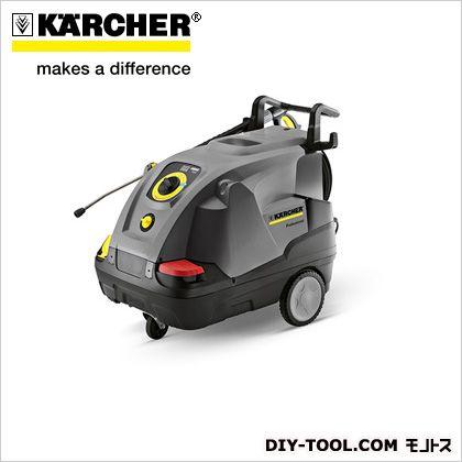 新作入荷 ケルヒャー 温水高圧洗浄機 60Hz  長さ1060x幅650x高さ920mm HDS8/15C