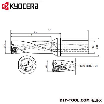 京セラ S20-DRX140M-4-04 (S20-DRX140M-4-04) 金工用アクセサリー 金工 アクセサリー