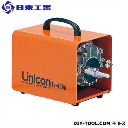 日東工器 リニコン(真空ポンプ)  幅×奥行×高さ:12.2×19×17.4cm LV-435A