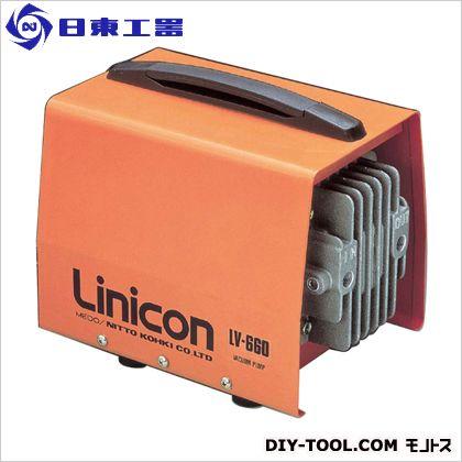 日東工器 リニコン  幅×奥行×高さ:17.7×24.1×20.4cm LV-660 60HZ
