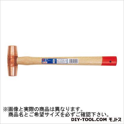 OH 強力型銅ハンマー #15 (FH-150) 特殊ハンマー ハンマー