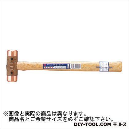 OH カッパーハンマー #8 (CO-80) 特殊ハンマー ハンマー