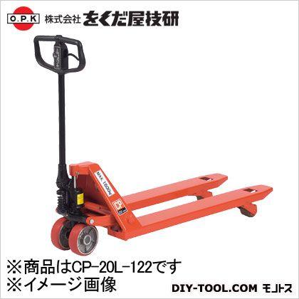 をくだ屋技研 キャッチパレットトラック オレンジ×ブラック  CP-20L-122