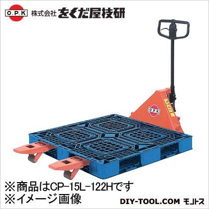 をくだ屋技研 キャッチパレットトラック オレンジ×ブラック  CP-15L-122H