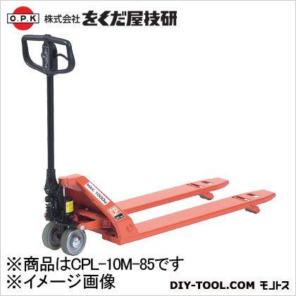 をくだ屋技研 キャッチパレットトラック オレンジ×ブラック  CPL-10M-85