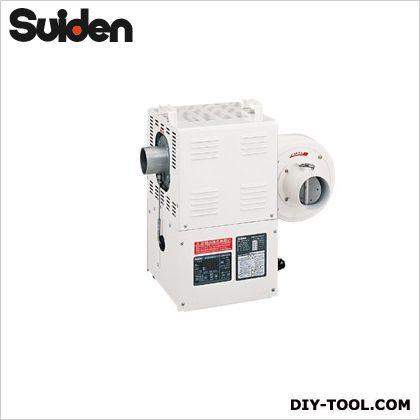 スイデン 電子制御熱風機ホットドライヤ  W578×D359×H522mm SHD-6F2