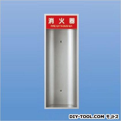 神栄ホームクリエイト 消火器収納ボックス(全埋込型) 740×270×165 (SK-FEB-51)