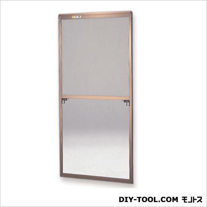 セイキ販売 フリーサイズ網戸 H169~172.3×W129.5~131.5用 ブロンズ  57-92