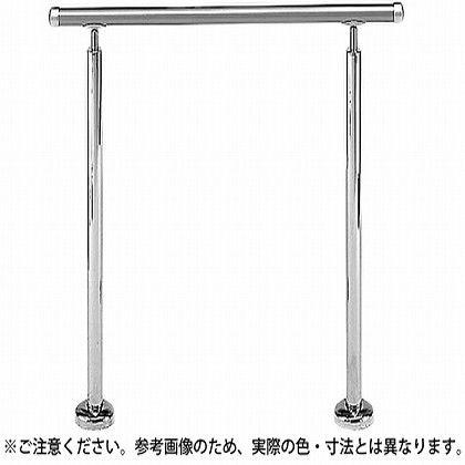 シロクマ アプローチ手摺(B) シルバー/HL (AP-150B)