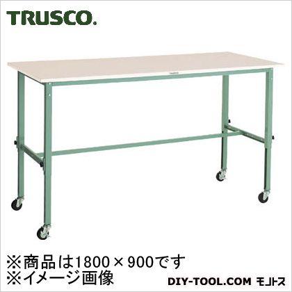 トラスコ 軽量高さ調整作業台75車輪付リノ天板  1800×900 RAEM1809C75