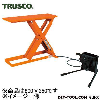 トラスコ スリムリフト巾狭タイプ 積載  250kg 800×250 HLH-25-2508