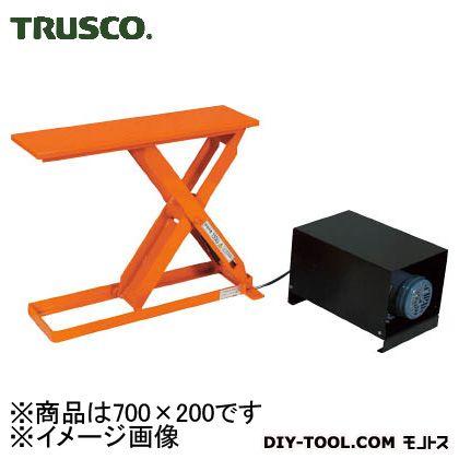 トラスコ スリムリフト巾狭タイプ 積載 150kg  700×200 HLE-15-2007