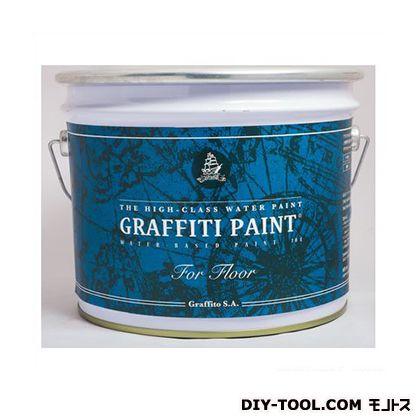 ビビットヴアン グラフィティーペイント フロア 床用水性塗料 Black Beetle 10L (GFF-35) VIVID VAN 塗料 水性塗料