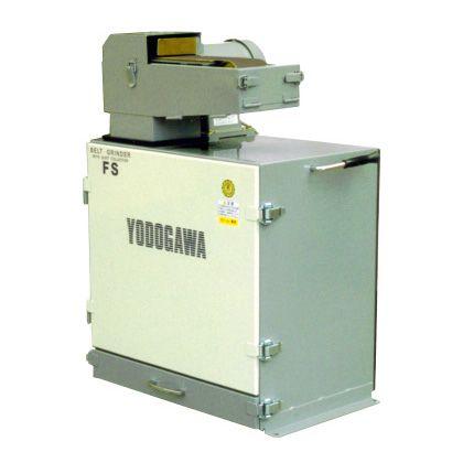 淀川電機 集塵装置付ベルトグラインダー(低速型)   FS30NH 60HZ