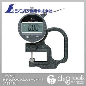 シンワ測定 デジタルシックネスキャリパー   73746
