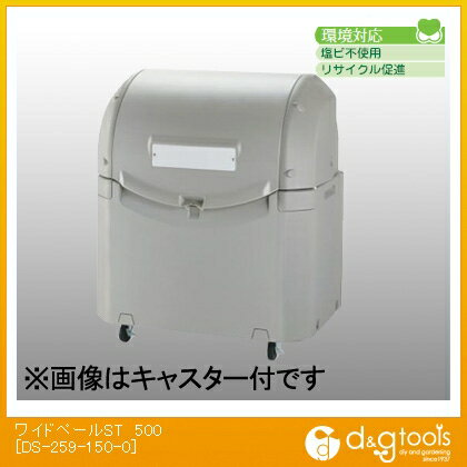 テラモト ワイドペールST 500 キャスターなし   DS-259-150-0
