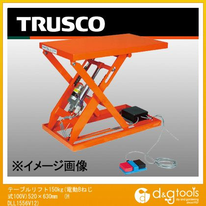 トラスコ テーブルリフト150kg(電動Bねじ式100V)520×630mm   HDLL1556V12