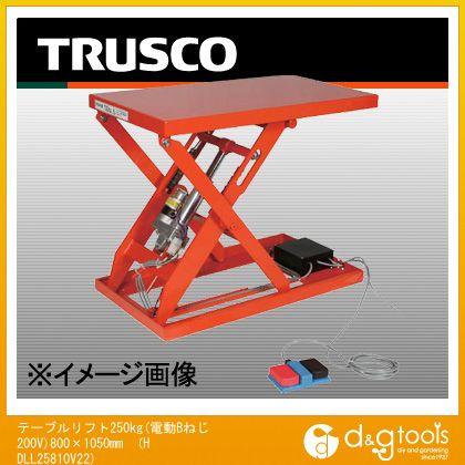 トラスコ テーブルリフト250kg(電動Bねじ200V)800×1050mm   HDLL25810V22
