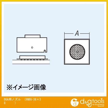 goot/グット BGA用ノズル   XNBG-38×38