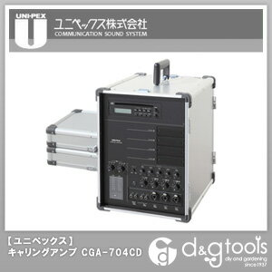 ユニペックス キャリングアンプ CD標準装備 定格出力70W   CGA-704CD