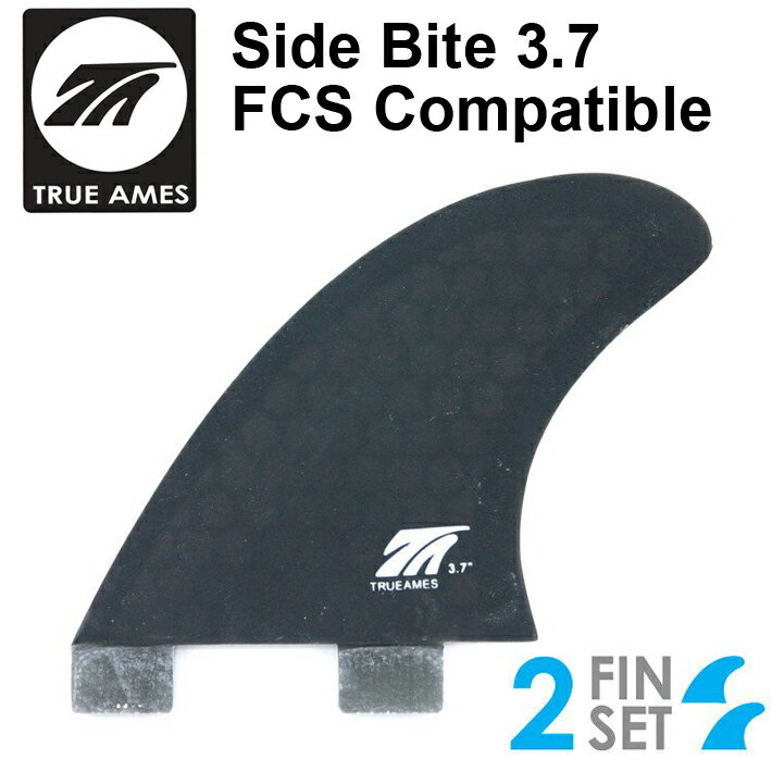 True Ames トゥルーアムス フィン 【Side Bite 3.7 - FCS Compatible】日本未発売モデル!(2フィンセット)FCS:2 + 1セットアップのサイドフィンサイドフィン/エフシーエスフィン2本セット送料無料!あす楽!